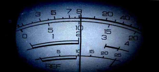 60 méter, az átjátszók helyzete és a SMOG-1 is téma lesz a Műszaki Napon