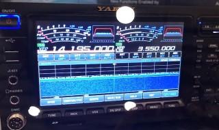 Megtört a jég: a Yaesu is dobbantott az SDR-ek világába