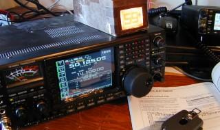 Tíz rádióamatőr vizsga időpontját tűzték ki